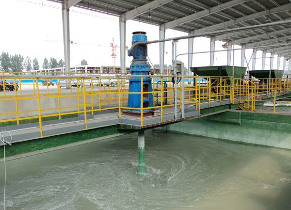 agitator application water treatment